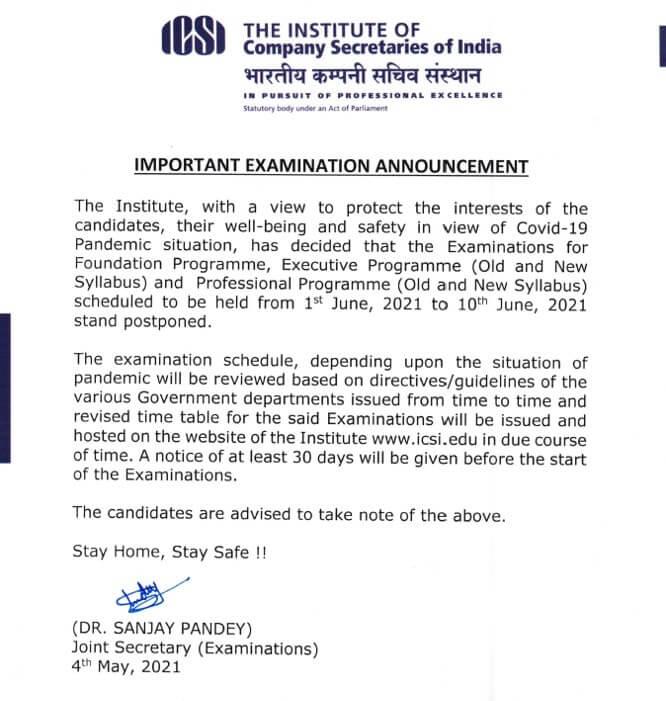 CS Exams Postponed